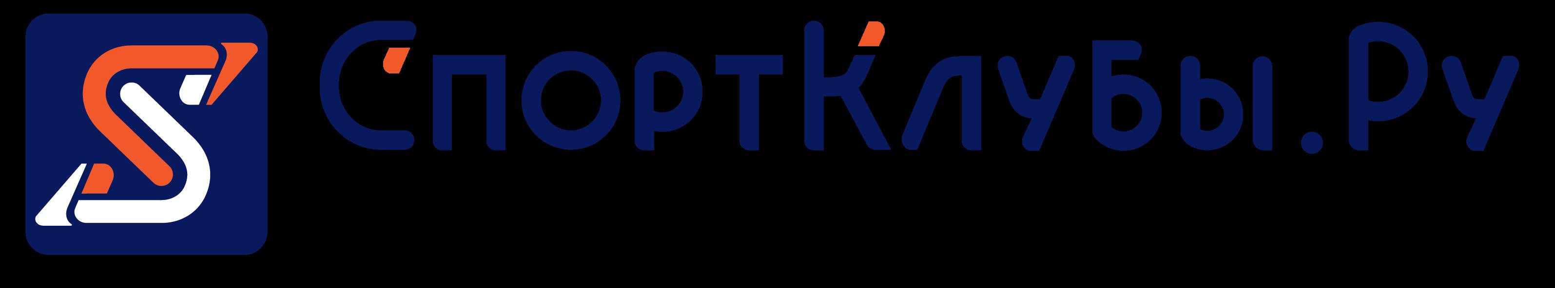 Спортклубы.ру
